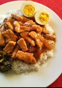 【簡単】魯肉飯(ルーローハン)台湾料理