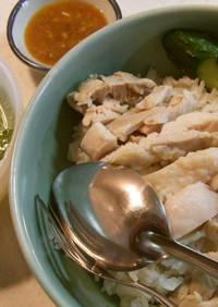 タイの鶏飯・カオマンガイ