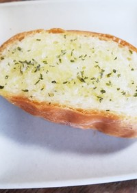 にんにくバタートースト。食べきりsize