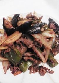 牛肉と茄子の味噌柚子胡椒炒め