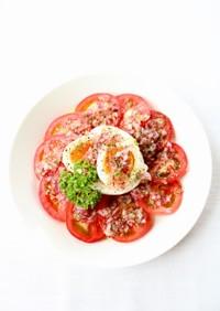 サッパリとした【トマトと茹で卵のサラダ】