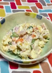 超簡単☆こってり濃厚ミルキーポテトサラダ