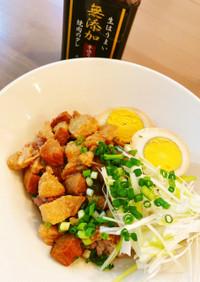 無添加焼肉生だれで台湾屋台の味 魯肉飯!