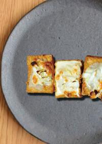 パパっ♪と簡単!厚揚げの塩麹ねぎチーズ焼
