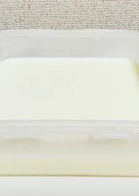 超簡単牛乳プリン!!