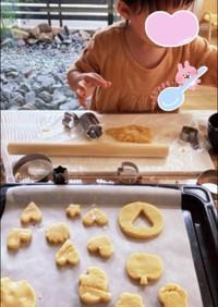 好みのクッキーレシピ(覚え書)