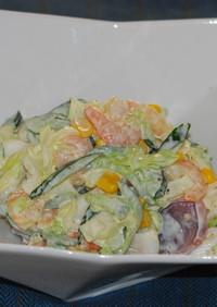 シーフードと野菜のわさび風味コールスロー