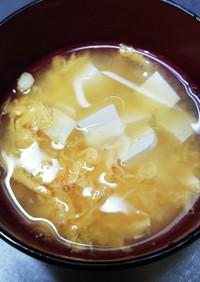 卵と豆腐の簡単和風スープ