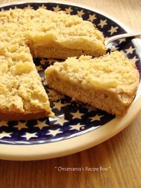 洋梨のクッキータルト