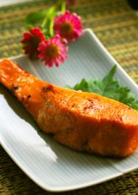 鮭の麹焼き