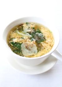 簡単美味しい【モロヘイヤと卵の中華スープ