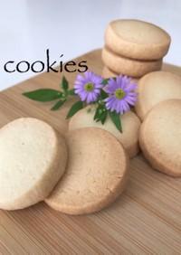 簡単☆サクサクバタークッキー
