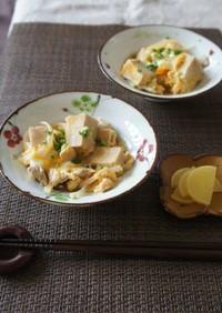 お肉節約*高野豆腐の卵とじ