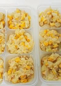 〈離乳食完了期〉ツナと野菜のクリーム煮