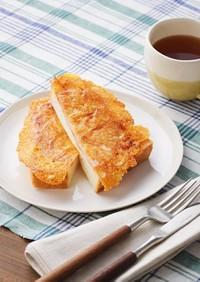 カリふわチーズの北海道♪ピザトースト