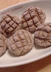 袋で簡単!ココアメロンパン風クッキー