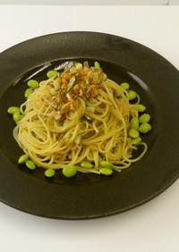 サケとめかぶの冷製生サラダスパゲティ