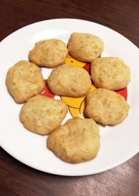 HKMしっとりバナナクッキー