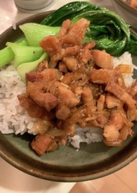 ルーローハン(魯肉飯) →ほぼ角煮ごはん