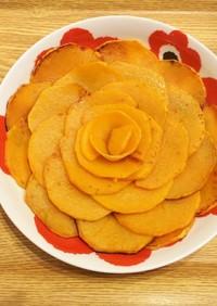 バターナッツかぼちゃ簡単ソテー*花飾り*