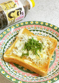 しらすとだし醤油マヨチーズトースト