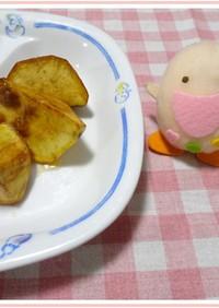 たべまる給食【大学いも】