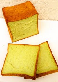 ☺HBで簡単♪粉末青汁入り緑の角食パン☺