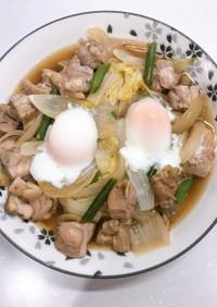 温玉のせ鶏すき煮