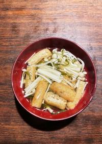 めかぶと油揚げと榎の生姜スープ