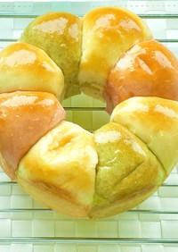 シフォン型でカラフルちぎりパン