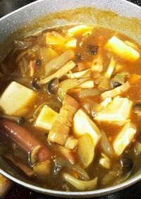 冷蔵庫の余り物でスープカレー
