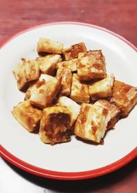 簡単◎フライパン◎高野豆腐のてり焼き