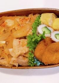 スタミナ豚キムチ弁当