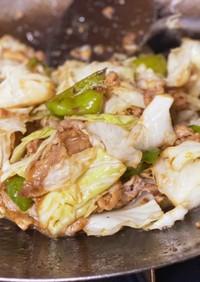 甜麺醤なしで作る回鍋肉