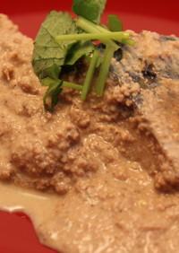鯖の和ぐるみ味噌煮