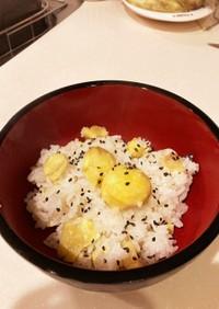栗ご飯 シンプルレシピ 炊飯器で美味しく