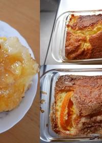 オレンジ(マーマレード)パウンドケーキ