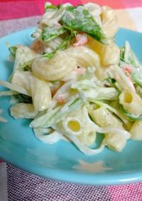 水菜とカニカマのマカロニサラダ