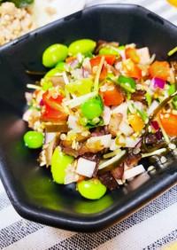12品目の野菜のデリ風サラダ