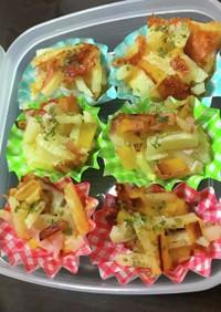 お芋とかぼちゃのチーズ焼き★冷凍作り置き