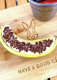 道具最少!片付け簡単!チョコバナナ