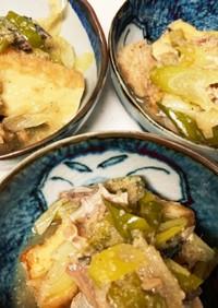 鯖水煮缶と厚揚げの煮物