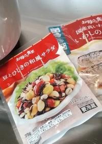 ファミマ飯 いわしの生姜煮めし