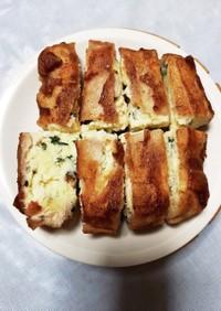 生おから&大葉&チーズの豚バラ包み