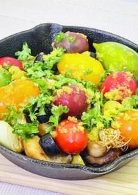秋鮭カラフルトマトにんにくのアヒージョ
