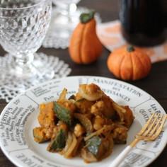 かぼちゃのバルサミコ酢サラダ(マリネ)