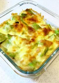 【塩胡椒だけ】ツナとアボガドのチーズ焼き