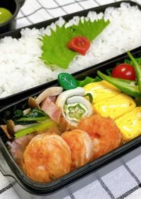 お弁当☆簡単エビチリ風