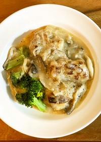 鶏肉のクリーム煮(乳成分不使用)