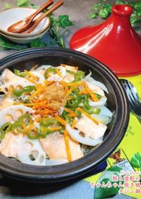 鮭と蓮根のちゃんちゃん焼き風☆タジン鍋